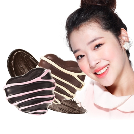 Etude-House-Sweet-Recipe-Chocolate-Smudge-Liner