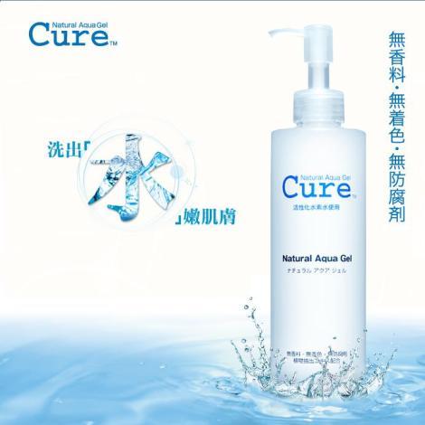 1743389_101130153443_Cure_Natural_Aqua_Gel