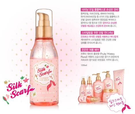 Etude-House-Silk-Scarf-hologram-hair-serum1